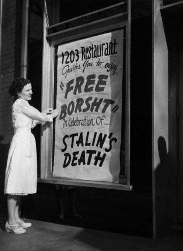 bors-gratis-moartea-stalin-1953