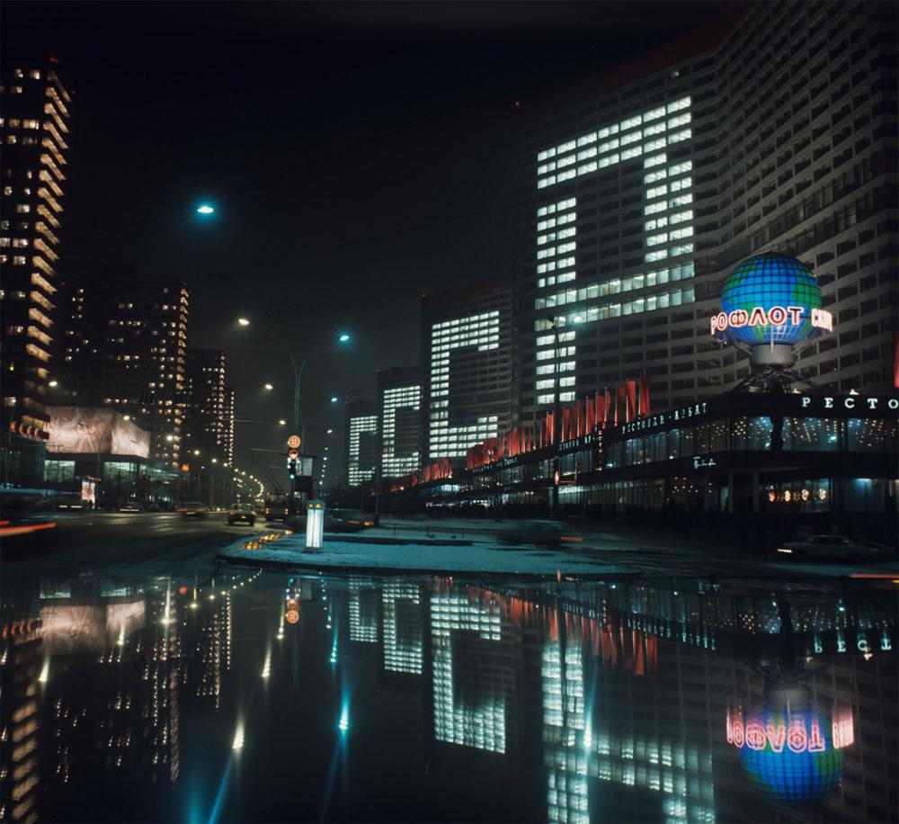 bulevardul-kalinin-1979-moscova-poza-color