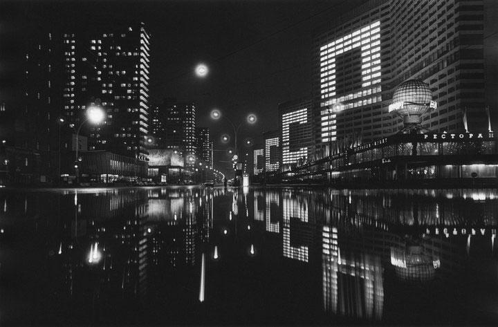 bulevardul-kalinin-1979-moscova