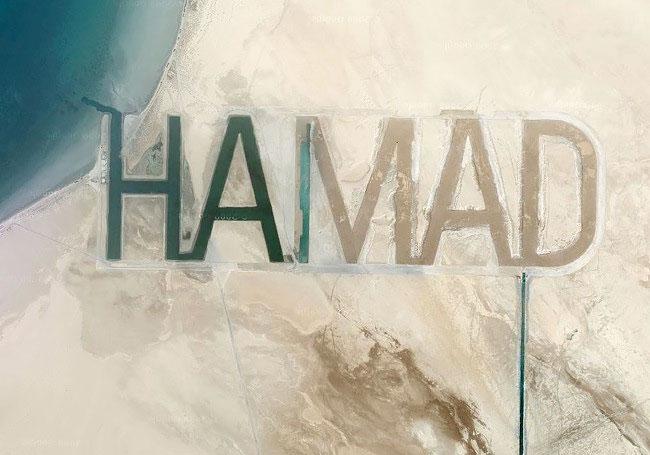 denumirea-hamad-insula-bin-Hamdan-Al-Nahyan