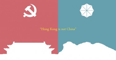 hong-kong-nu-e-china-0