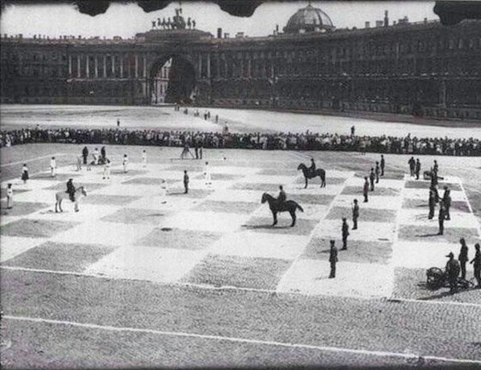 joc-sah-oameni-vii-rusia-1924