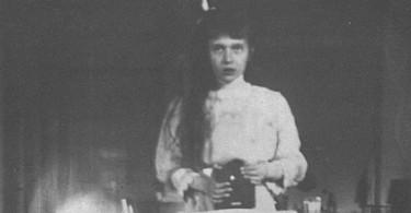 Selfie de Ducesa Anastasia Romanova, 1914